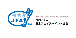 NPO 日本フェイスペイント協会